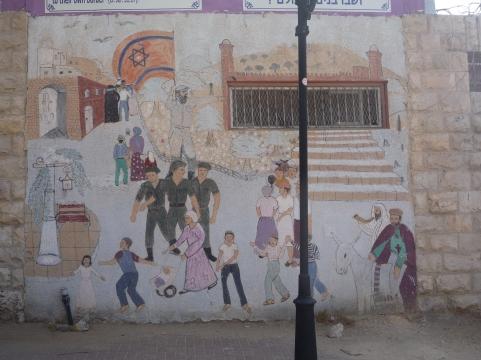 Fresque murale AL Shuhada Street
