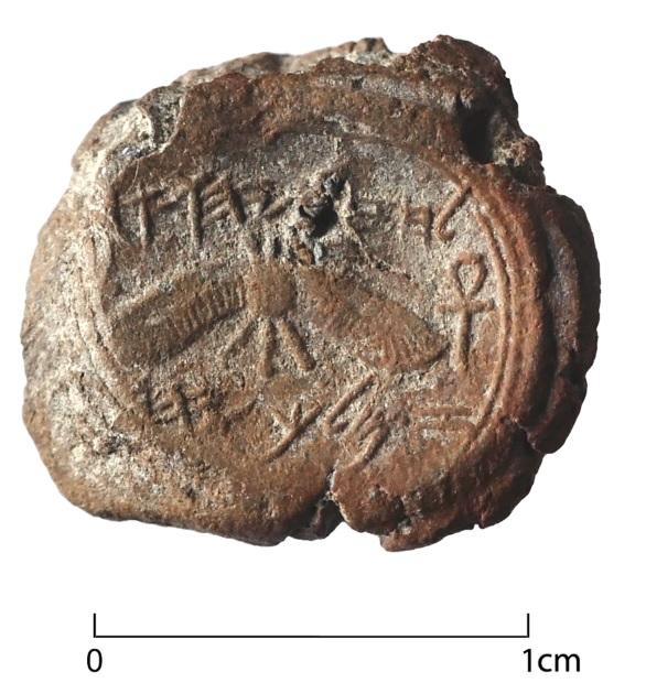 mazar-seal